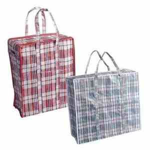 Ghana Must Go: The original shopping bag